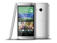 produit Smartphone htc one mini 2 silver