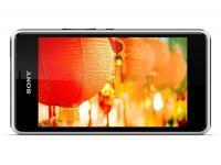 produit Smartphone sony xperia e1 dual sim viole